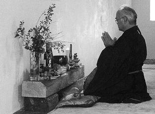 L'étude et l'affinement de la conscience martiale
