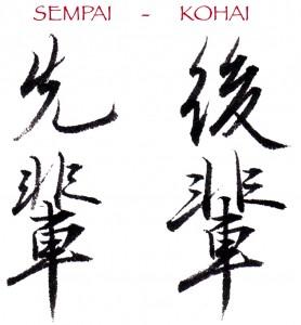 SEMPAI-KOHAI